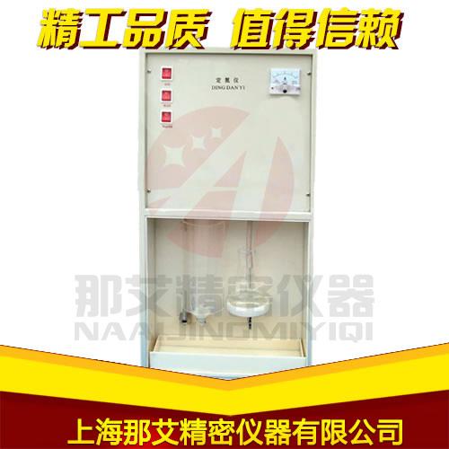 7.1.1定氮蒸馏器.jpg