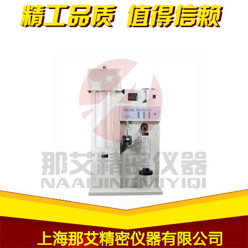 1.5.1微型喷雾干燥机.jpg