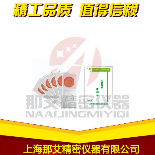 15.5农药残留速测卡 配件.jpg